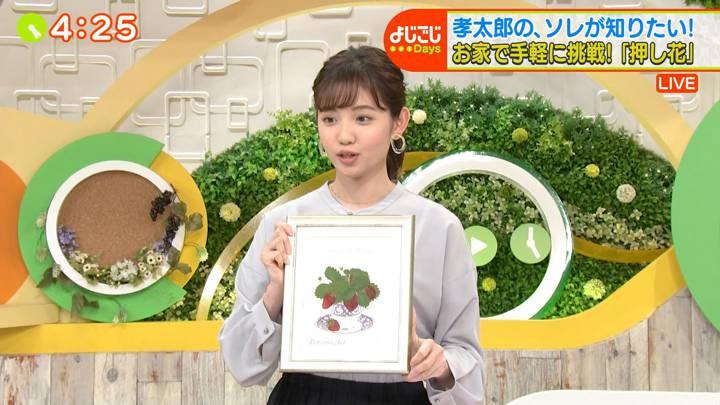 2020年04月24日田中瞳の画像23枚目