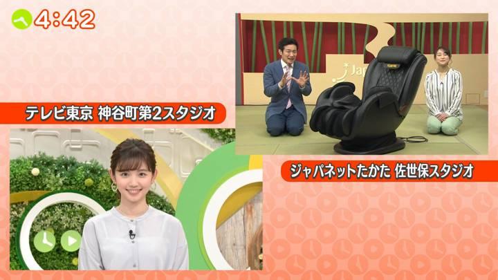 2020年04月24日田中瞳の画像26枚目