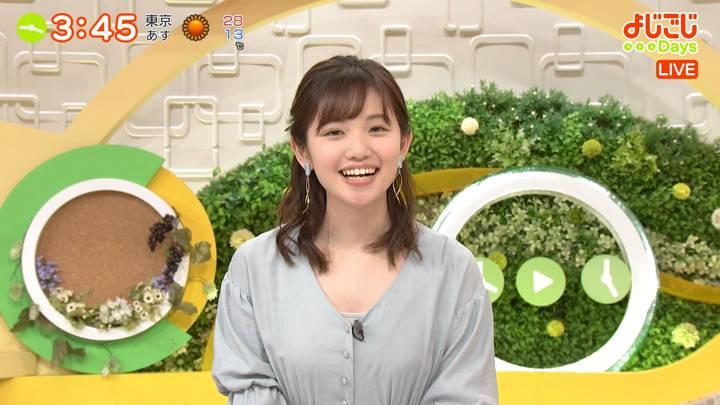 2020年05月01日田中瞳の画像16枚目