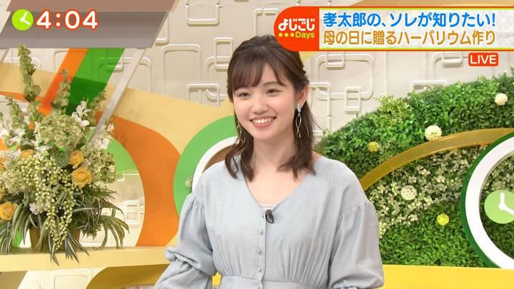 2020年05月01日田中瞳の画像19枚目