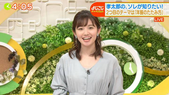 2020年05月01日田中瞳の画像20枚目
