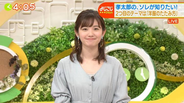 2020年05月01日田中瞳の画像21枚目