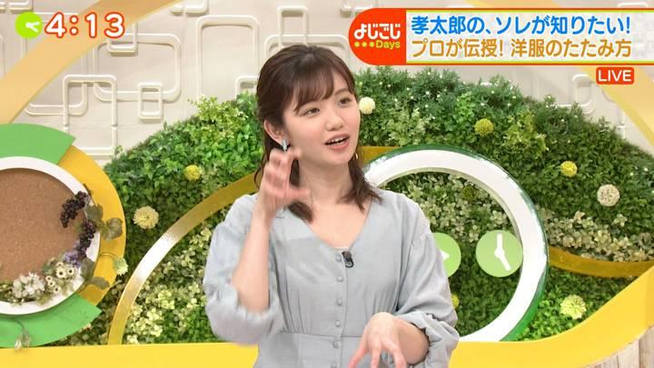2020年05月01日田中瞳の画像22枚目
