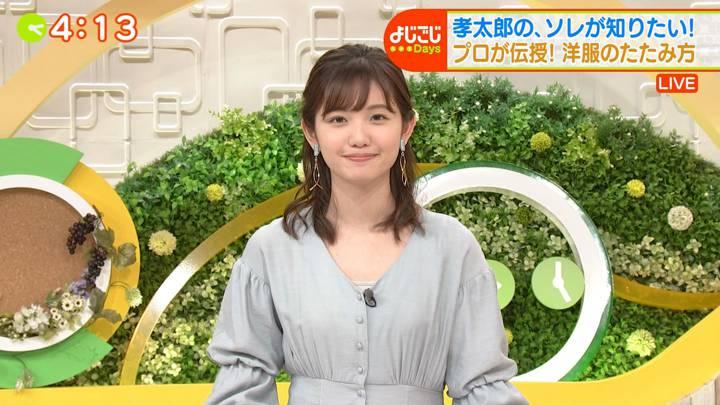 2020年05月01日田中瞳の画像23枚目