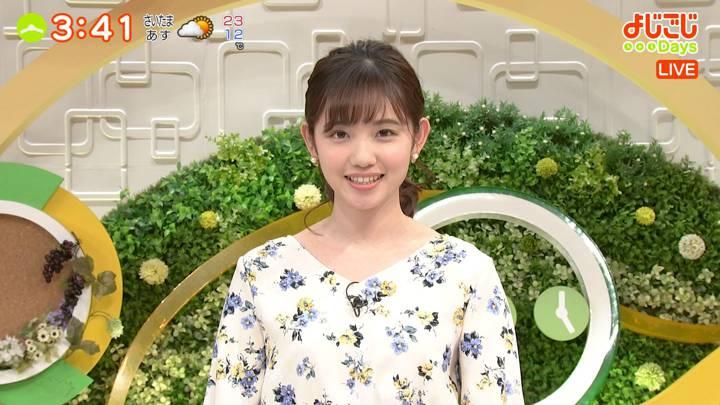 2020年05月08日田中瞳の画像17枚目