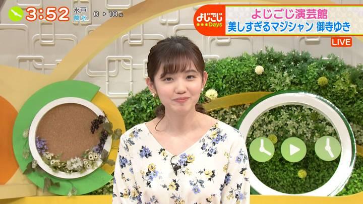 2020年05月08日田中瞳の画像24枚目