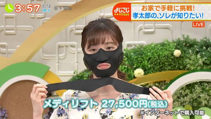 2020年05月08日田中瞳の画像26枚目
