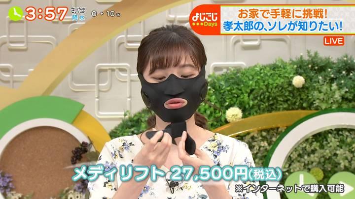 2020年05月08日田中瞳の画像27枚目