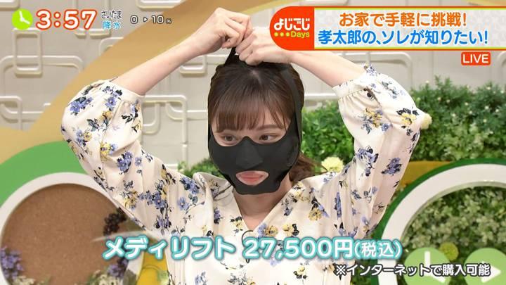 2020年05月08日田中瞳の画像28枚目