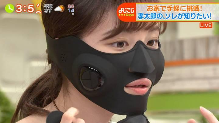 2020年05月08日田中瞳の画像30枚目