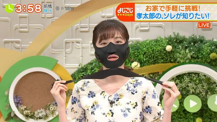 2020年05月08日田中瞳の画像34枚目