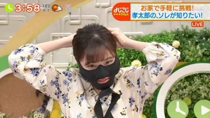 2020年05月08日田中瞳の画像35枚目