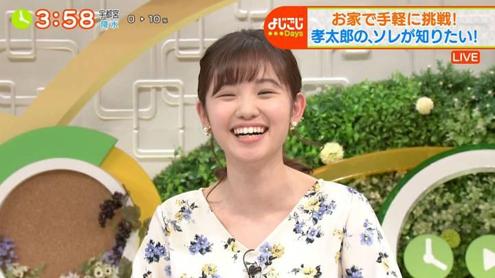 2020年05月08日田中瞳の画像36枚目