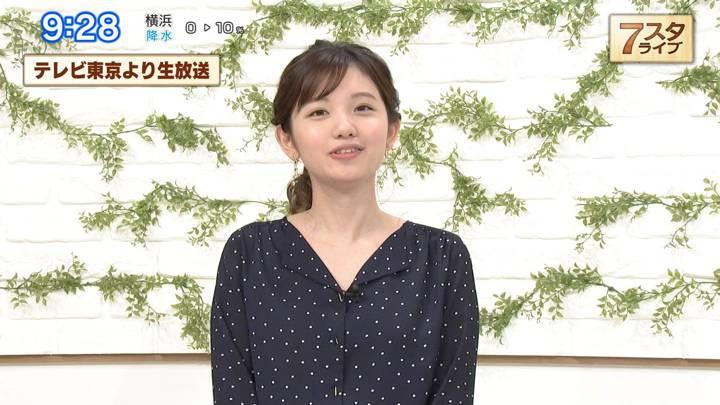 2020年05月15日田中瞳の画像04枚目