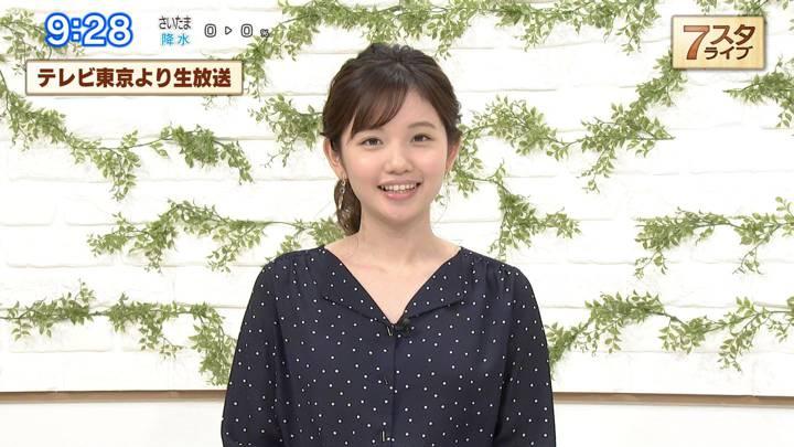 2020年05月15日田中瞳の画像08枚目