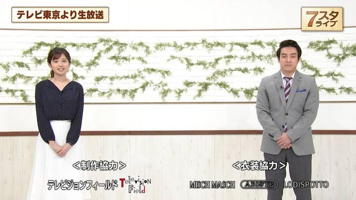 2020年05月15日田中瞳の画像12枚目