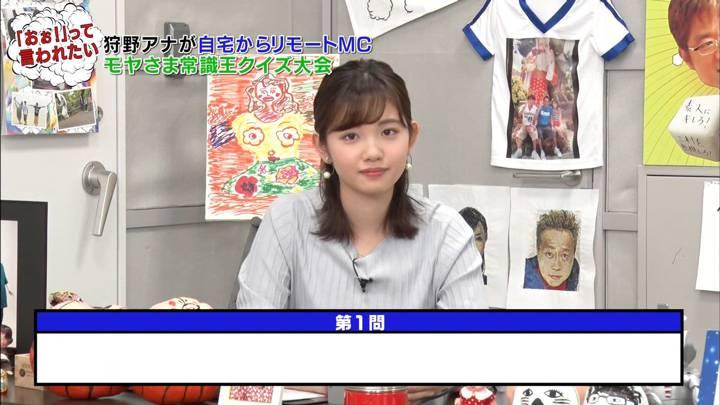 2020年05月17日田中瞳の画像07枚目