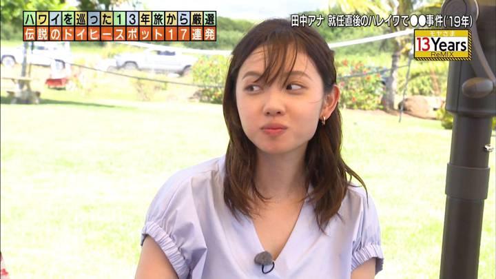 2020年05月17日田中瞳の画像14枚目