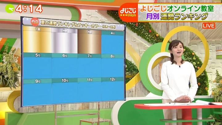 2020年05月19日田中瞳の画像07枚目