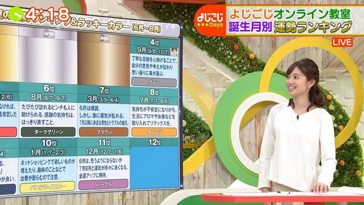 2020年05月19日田中瞳の画像13枚目