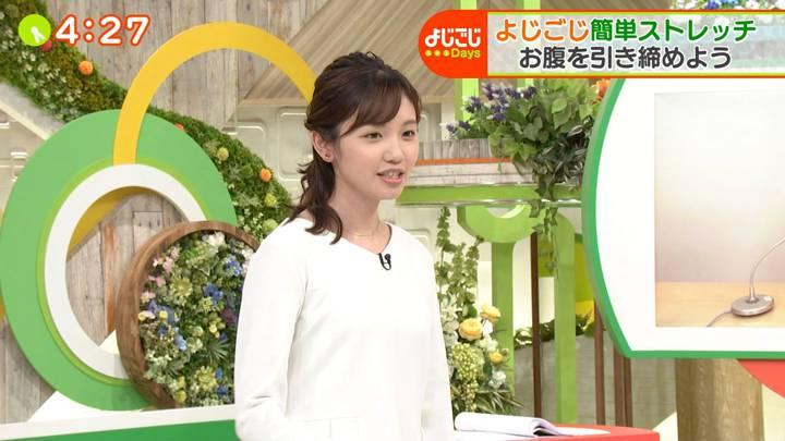 2020年05月19日田中瞳の画像22枚目