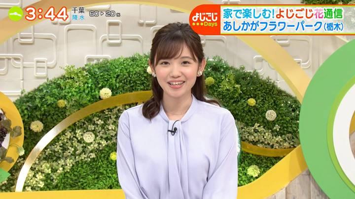 2020年05月22日田中瞳の画像19枚目