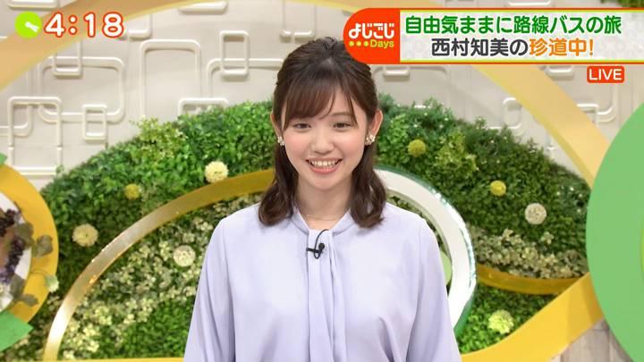 2020年05月22日田中瞳の画像21枚目