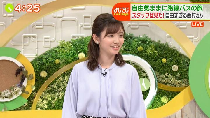 2020年05月22日田中瞳の画像22枚目