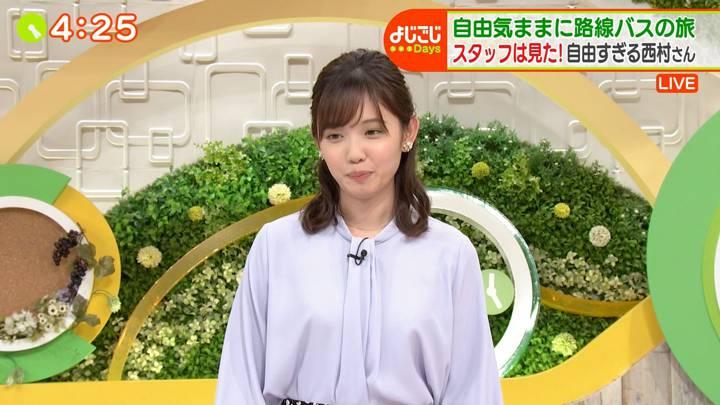 2020年05月22日田中瞳の画像23枚目