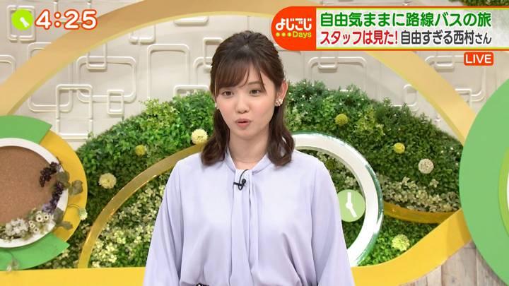 2020年05月22日田中瞳の画像24枚目