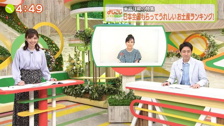 2020年05月22日田中瞳の画像32枚目