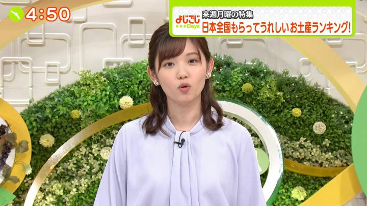 2020年05月22日田中瞳の画像33枚目
