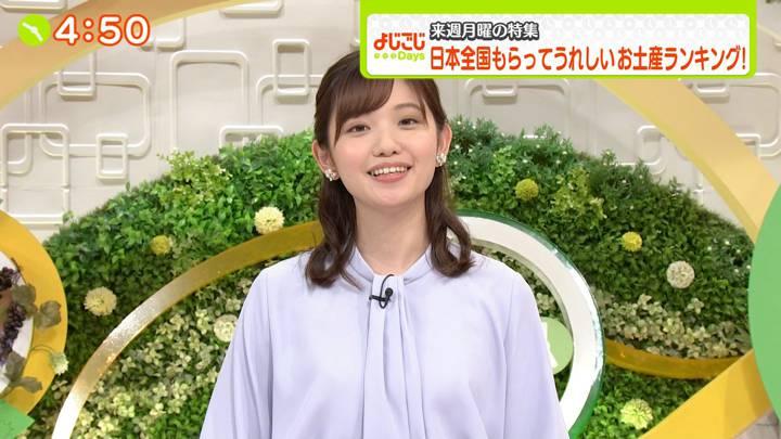 2020年05月22日田中瞳の画像34枚目