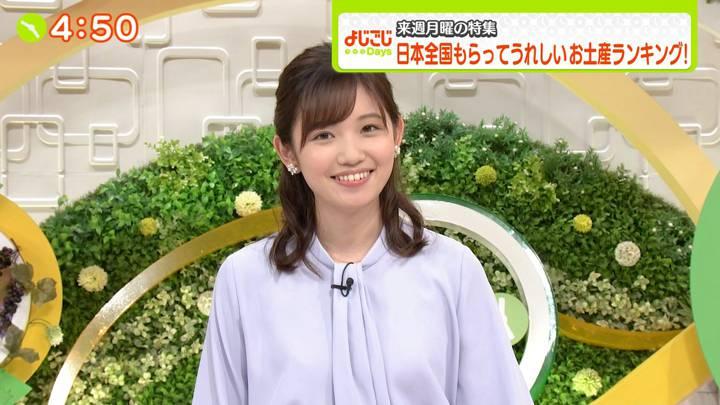 2020年05月22日田中瞳の画像35枚目