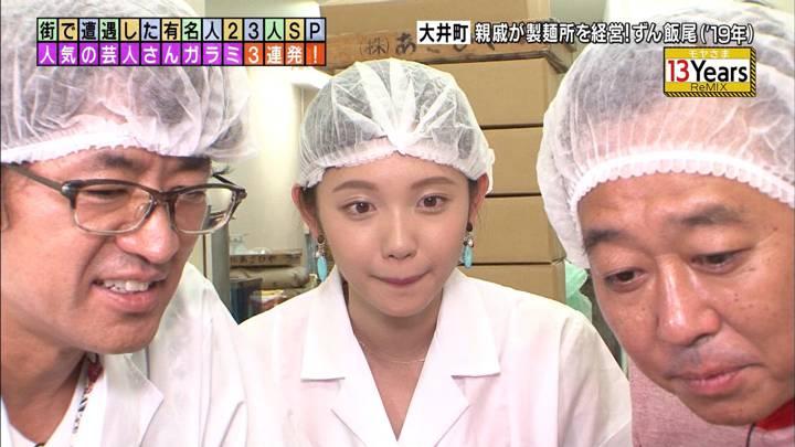 2020年05月24日田中瞳の画像04枚目
