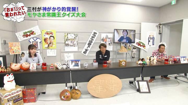 2020年05月24日田中瞳の画像06枚目