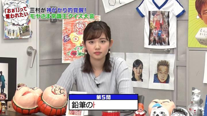 2020年05月24日田中瞳の画像07枚目
