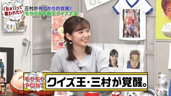 2020年05月24日田中瞳の画像08枚目