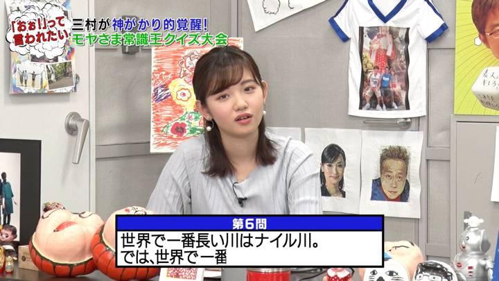 2020年05月24日田中瞳の画像09枚目