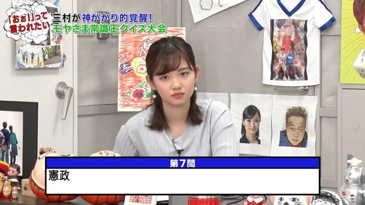 2020年05月24日田中瞳の画像10枚目
