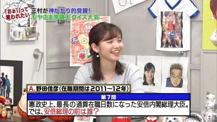 2020年05月24日田中瞳の画像11枚目