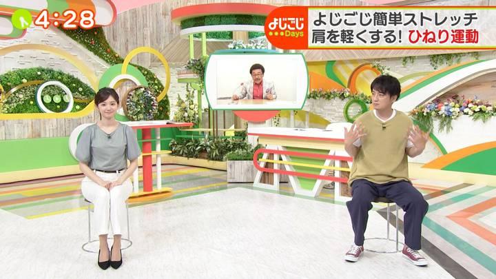 2020年05月26日田中瞳の画像09枚目
