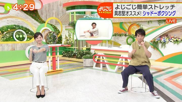 2020年05月26日田中瞳の画像11枚目