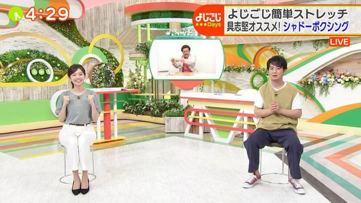 2020年05月26日田中瞳の画像12枚目
