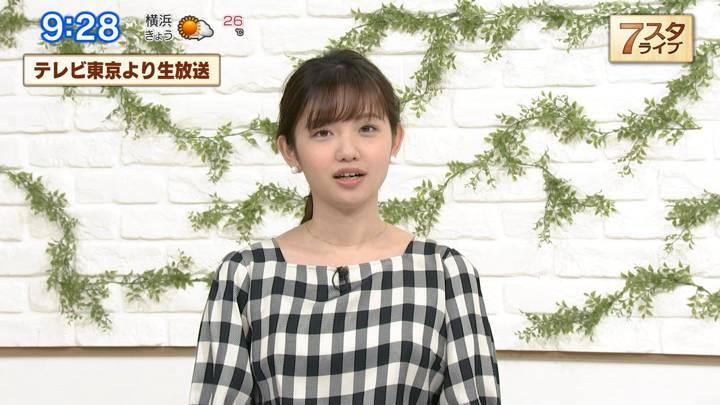2020年05月29日田中瞳の画像05枚目