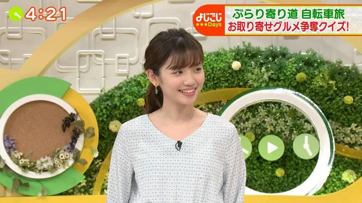 2020年05月29日田中瞳の画像12枚目