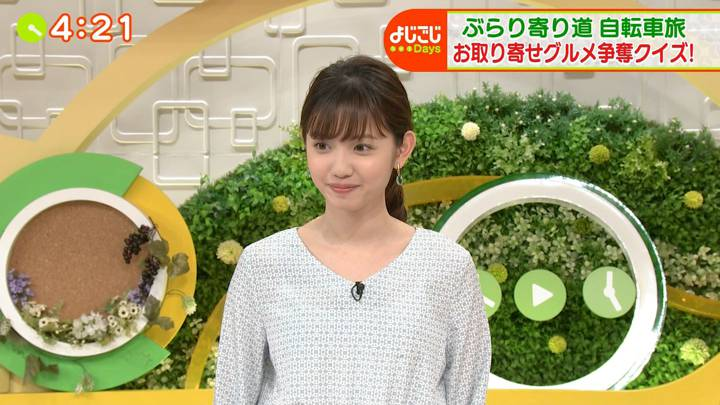 2020年05月29日田中瞳の画像13枚目