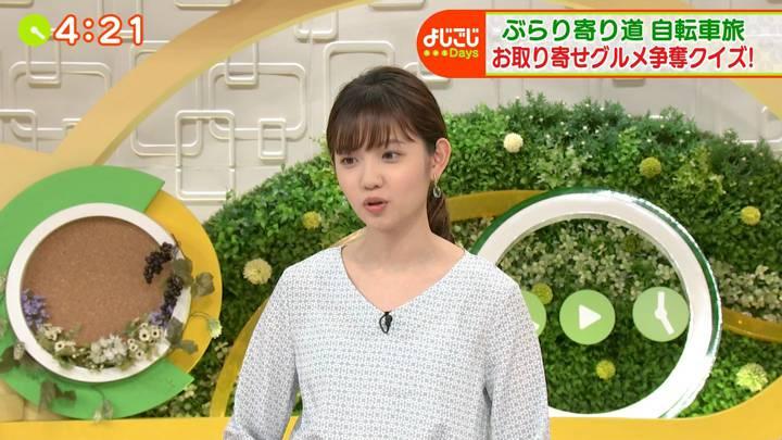 2020年05月29日田中瞳の画像14枚目