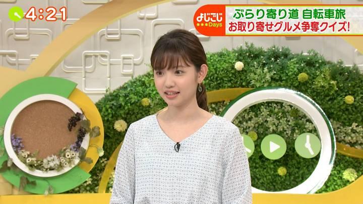 2020年05月29日田中瞳の画像15枚目