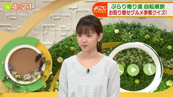 2020年05月29日田中瞳の画像16枚目